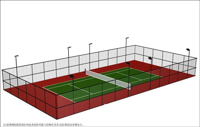 排球场布置图